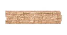 Фасадные панели для наружной отделки дома (сайдинг) в Саратове Фасадные панели Я-Фасад