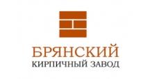 Кирпич облицовочный в Саратове Брянский кирпичный завод