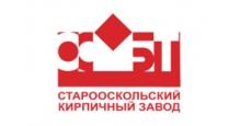 Кирпич облицовочный в Саратове Старый Оскол завод