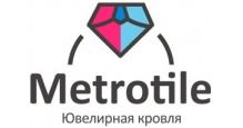 Доборные элементы для композитной черепицы в Саратове Доборные элементы Metrotile