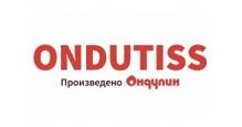 Пленка для парогидроизоляции в Саратове Пленки для парогидроизоляции Ондутис